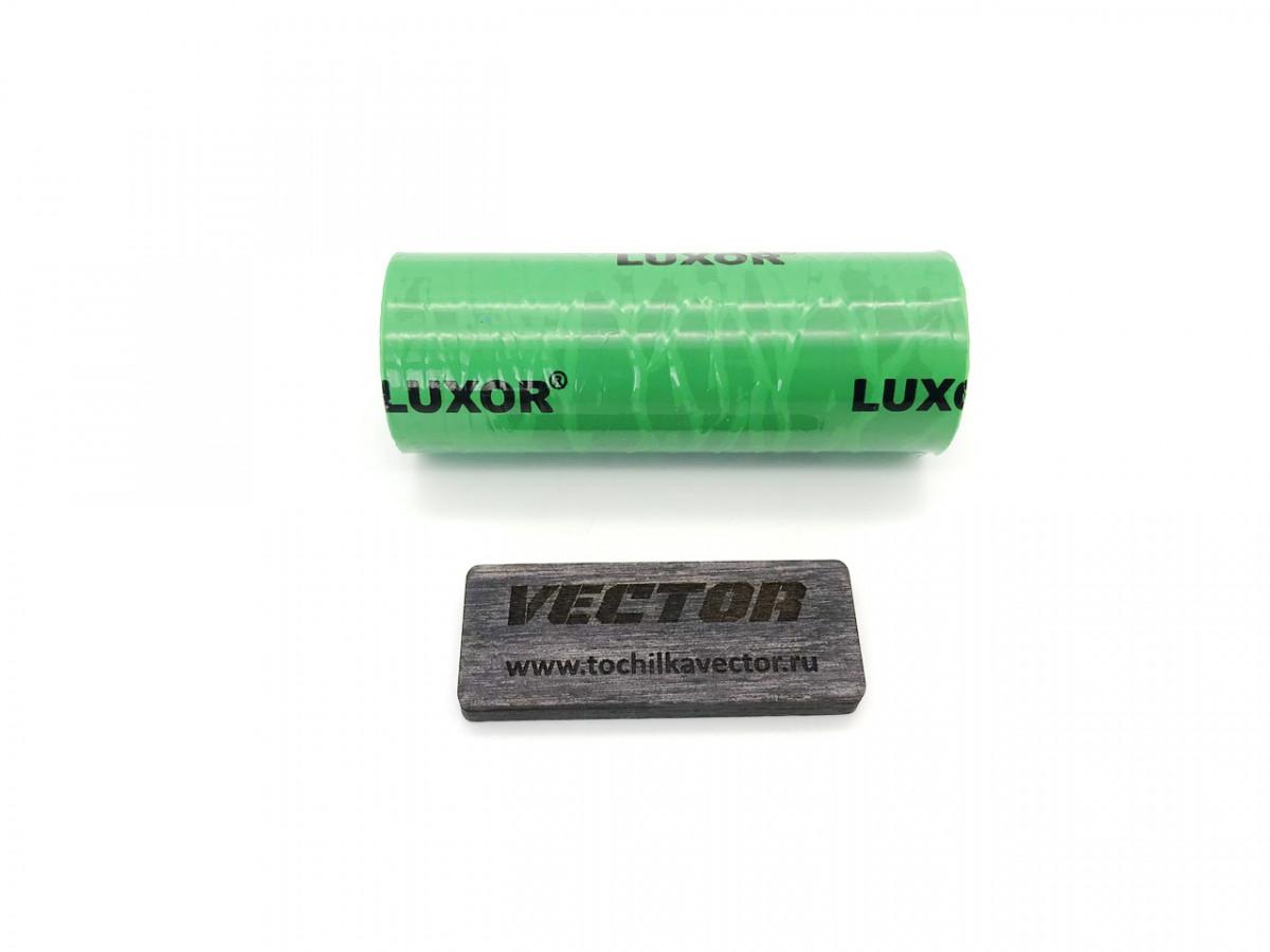 Паста полировальная LUXOR Green 3,0 микрон, 110 гр.