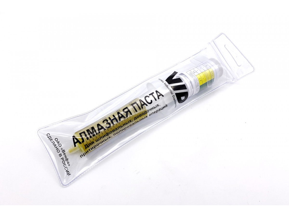 Алмазная паста VID АСМ 3/2 НОМ, 20 гр