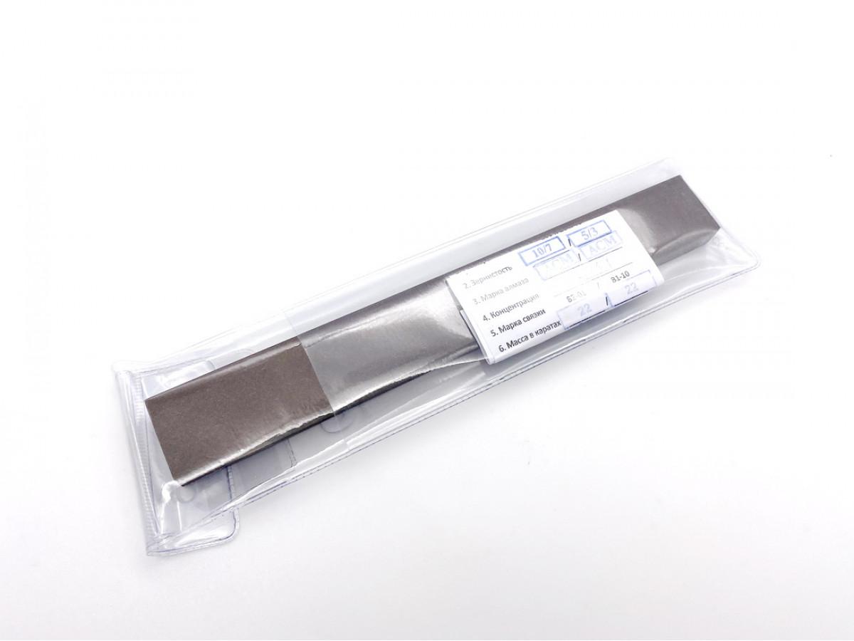 Алмазный 2-х сторонний брусок VID 10/7-5/3 (1500-3000grit) С100%, 200х25х10мм.