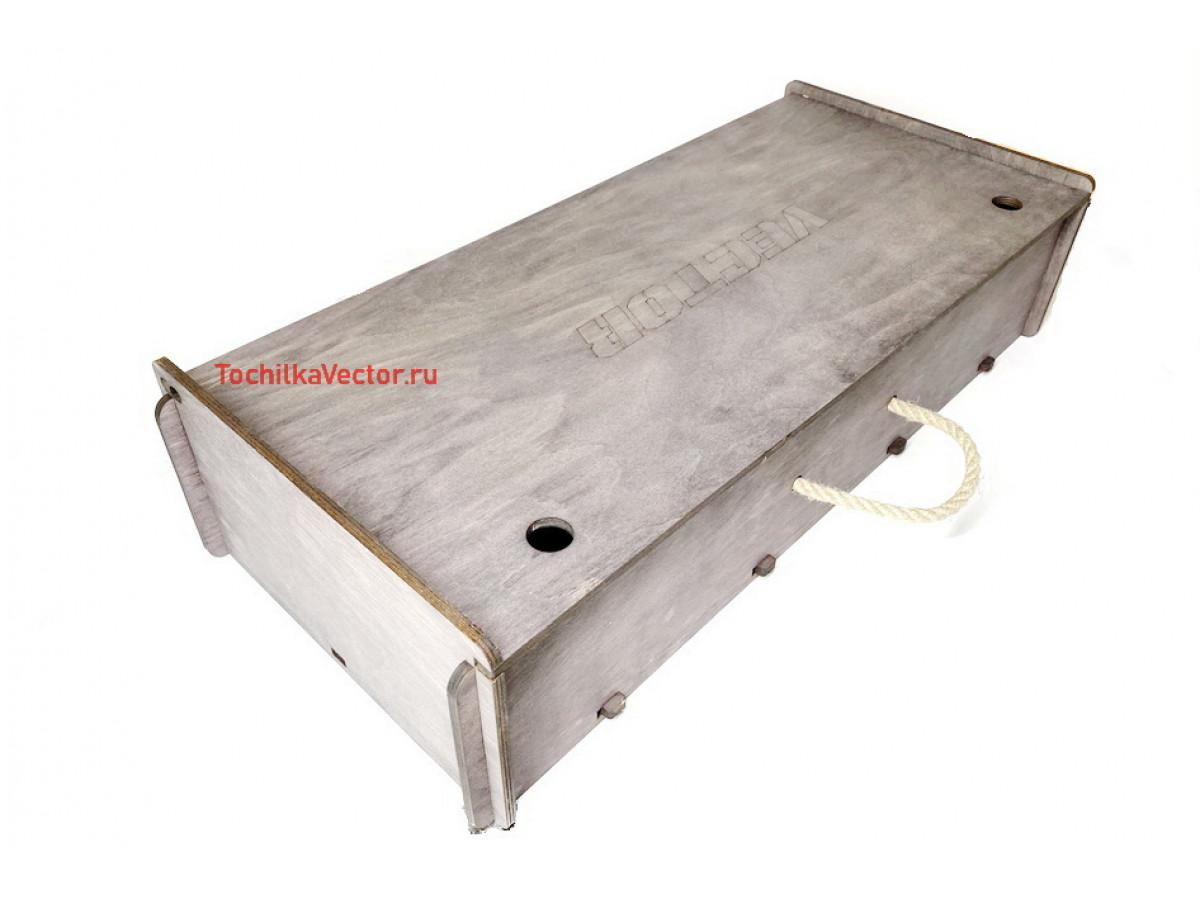Деревянный ящик для хранения точилки Вектор Плюс / Вектор ПРО
